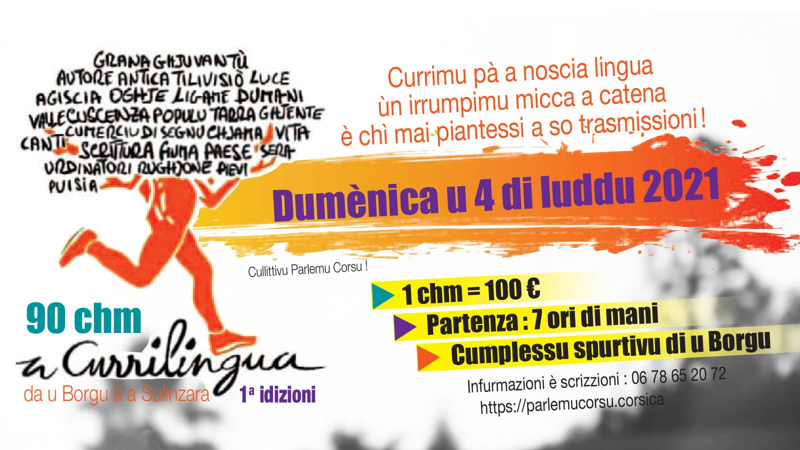 Participation to A Currilingua